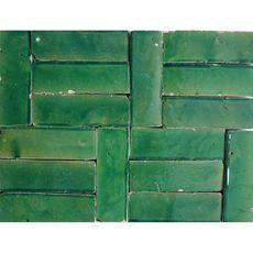 Bejmat Verde Foncee