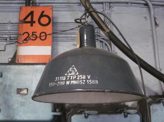 Blue Vintage Industrial Light